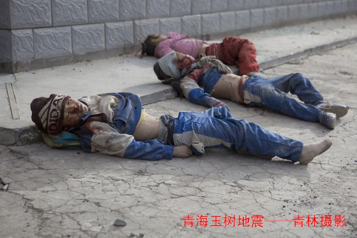 Victims of earthquake in Tibet