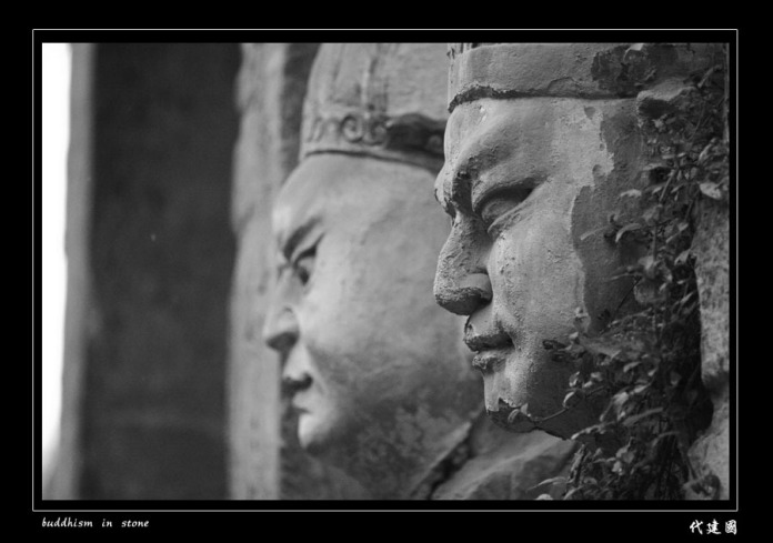 Buddhism_in_stone_2_by_davidmcb