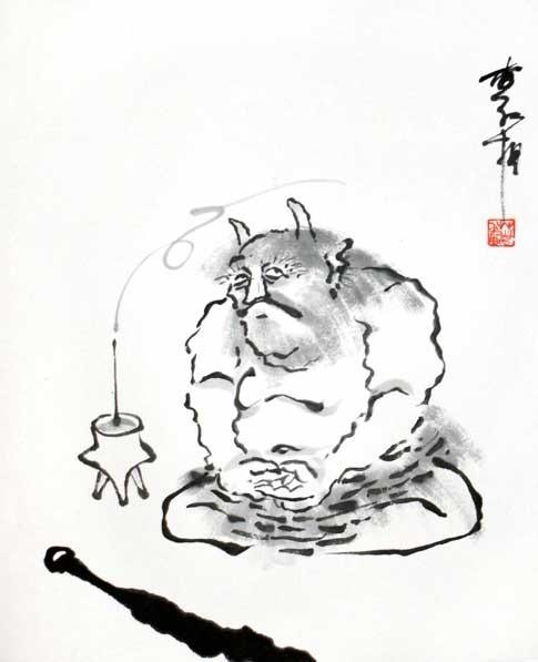 Demon-meditating