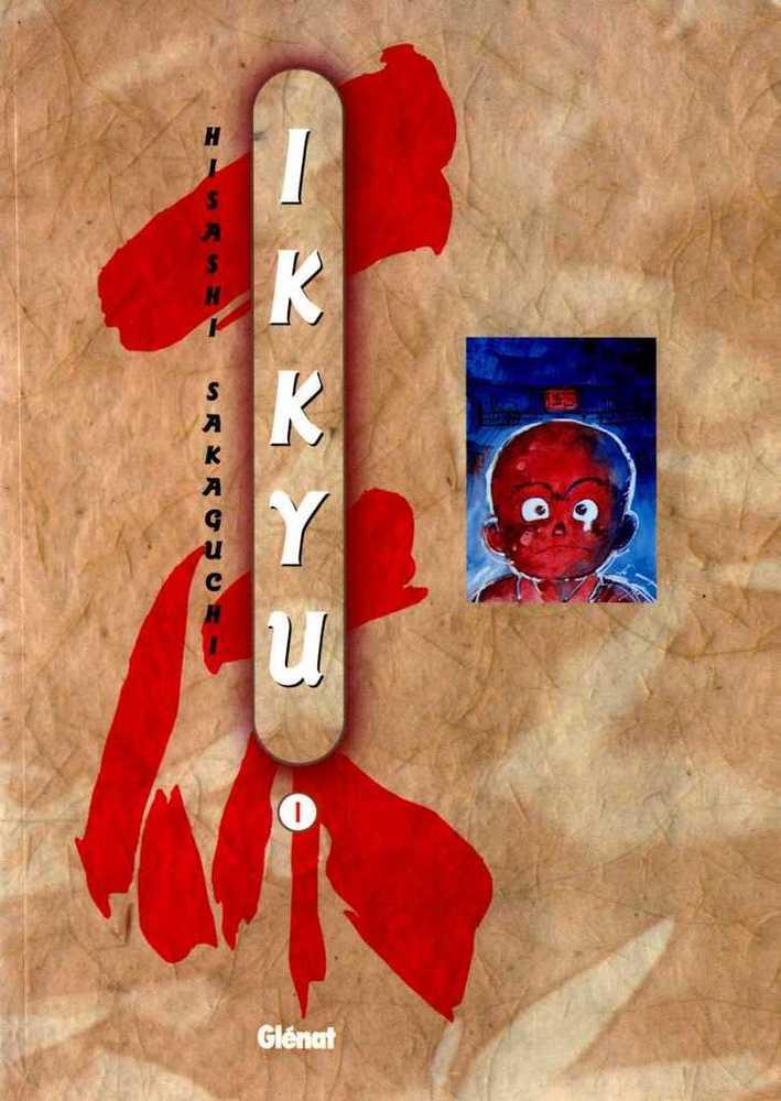 Ikkyu_vol1ch01_p000a